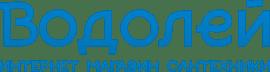 Водолей - магазин сантехники, купить котел Житомир